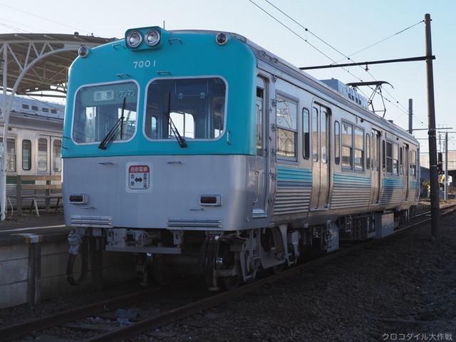 Qpc300065