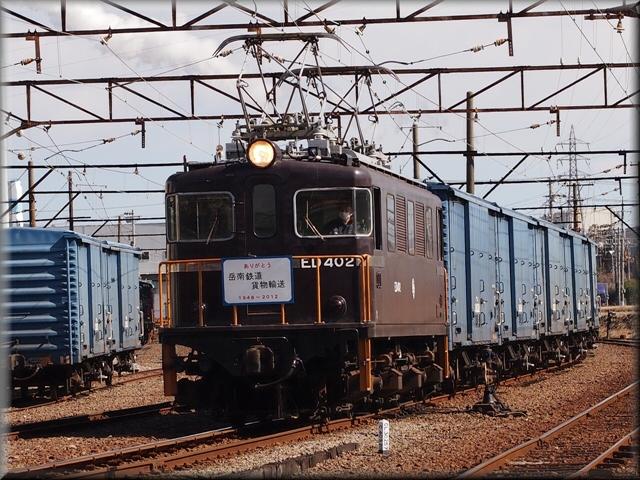 P2181253