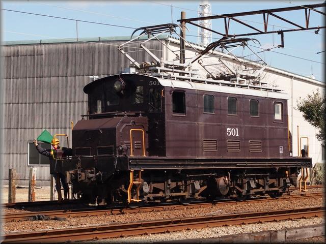 P2181260