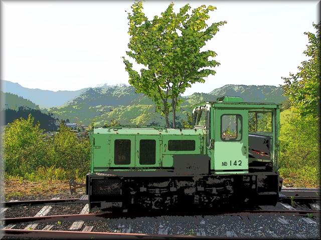 P5260317